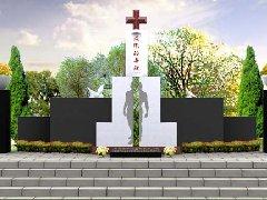 遗体捐献纪念碑
